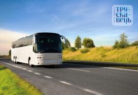 Як дістатись в Трускавець автобусом?