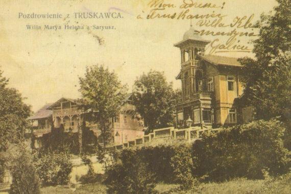Курортна вілла «Саріуш»/«Saryusz» - villa-sariush-retro-photo.jpg