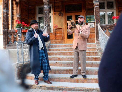 Театралізована екскурсія Трускавцем - teatralizovana-ekskursiya-04.jpg